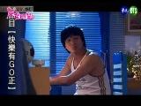 Дрянная девчонка А Чу / Mean Girl Ah Chu серия 2/24