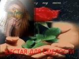 Люся,с Днем Рожденья!!!
